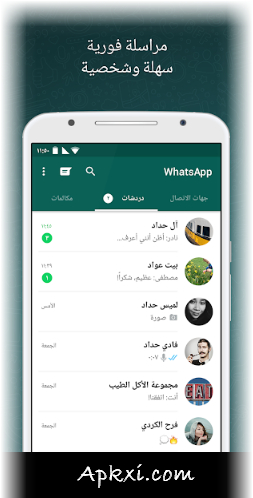 Whats App 1