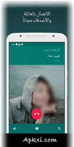 Whats App 3