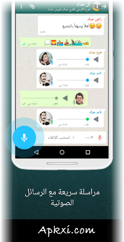 Whats App 4