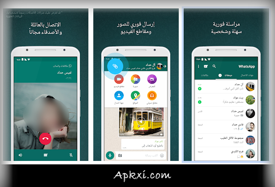 Whats App 6