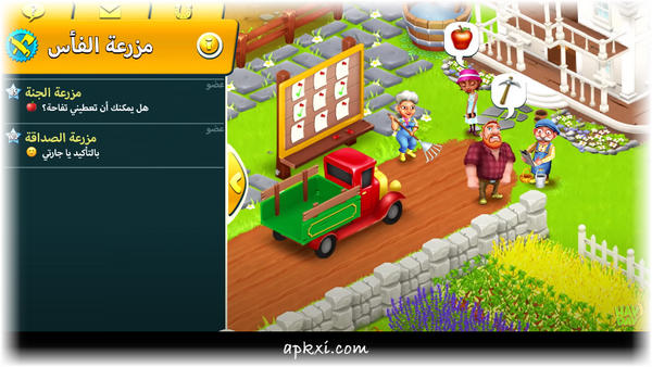 Hay Day 6