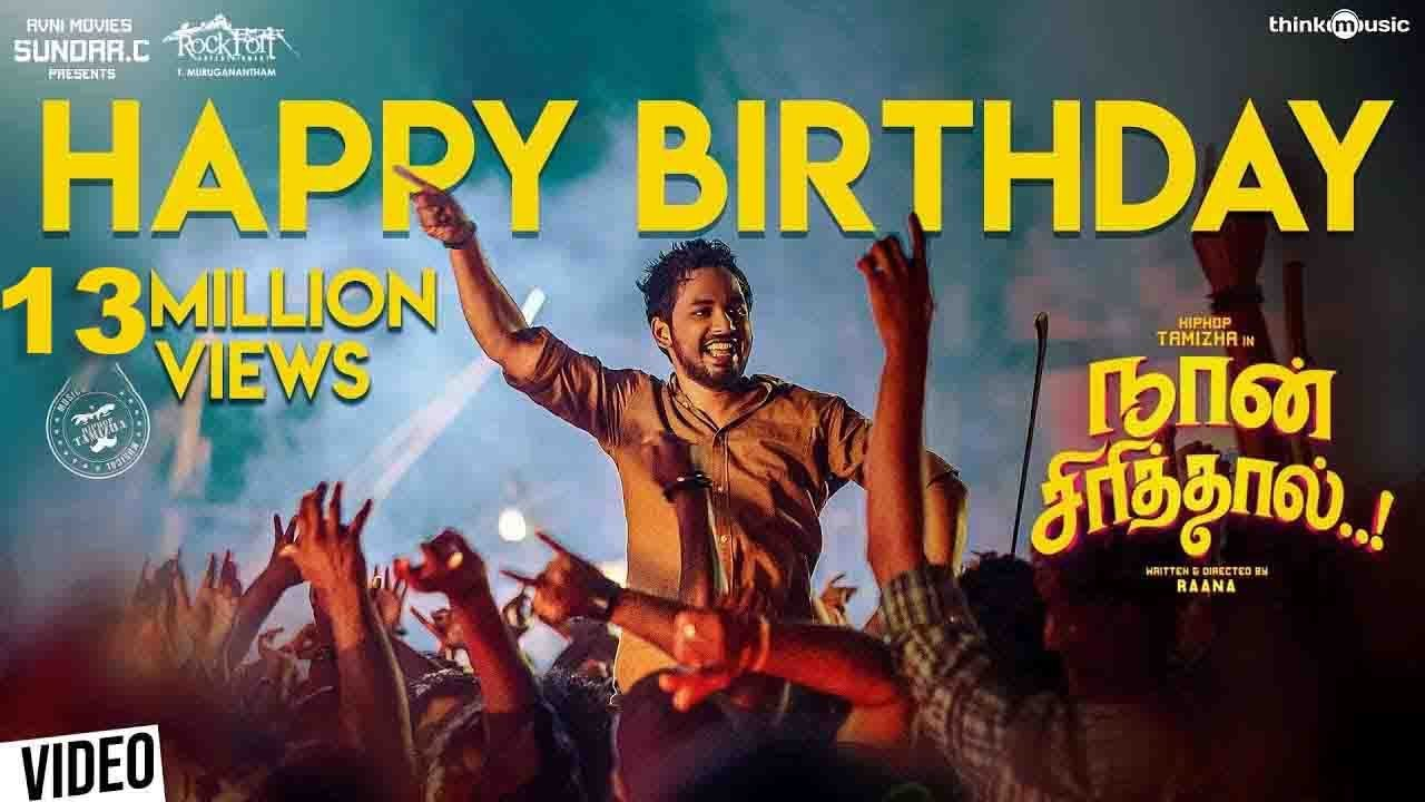 Happy Birthday Mp3 Song Download On Pagalworld Free