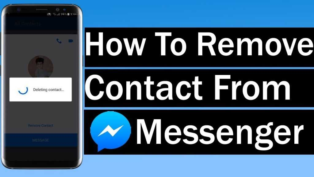 How To Remove Someone From Messenger?