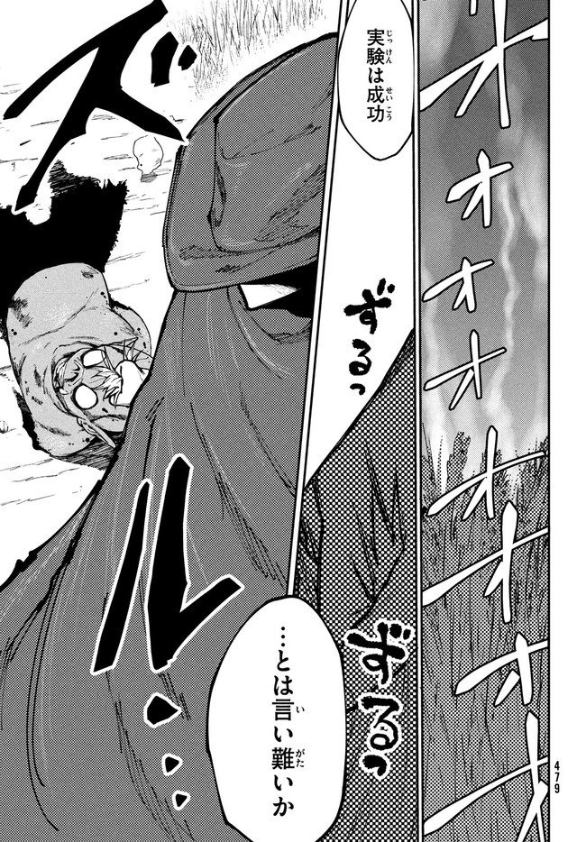 Manga Raw Elf Deck to Senjo Gurashi Chapter 22