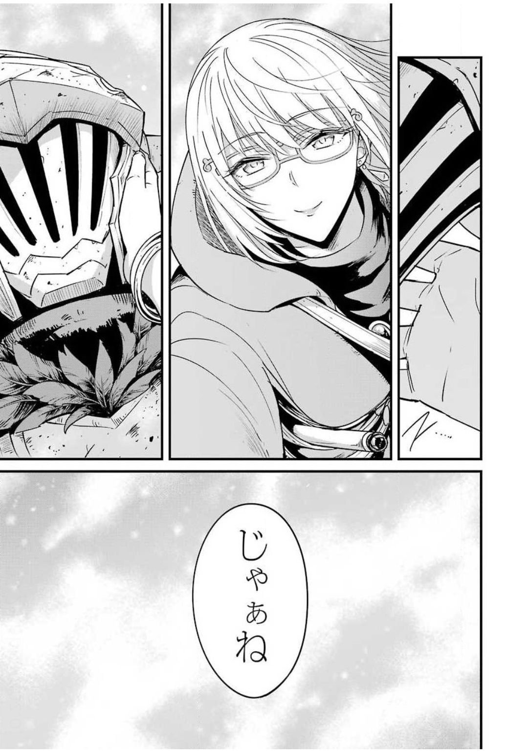 Manga Raw Goblin Slayer Gaiden Year One Chapter 42