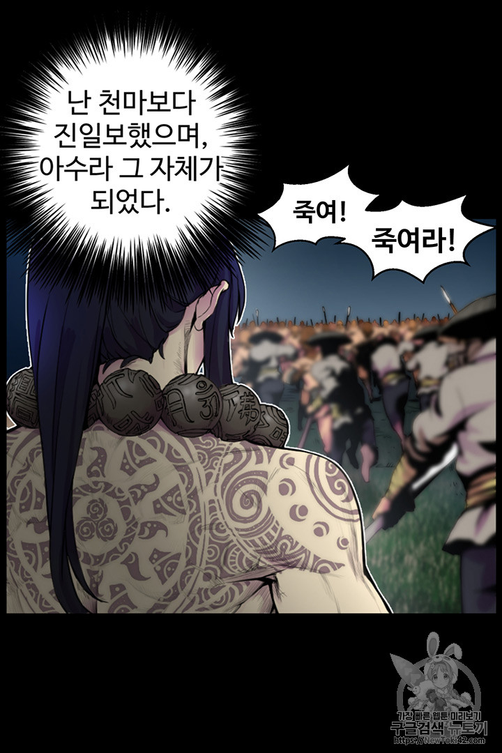 Manga Raw Reverse Villain Chapter 01