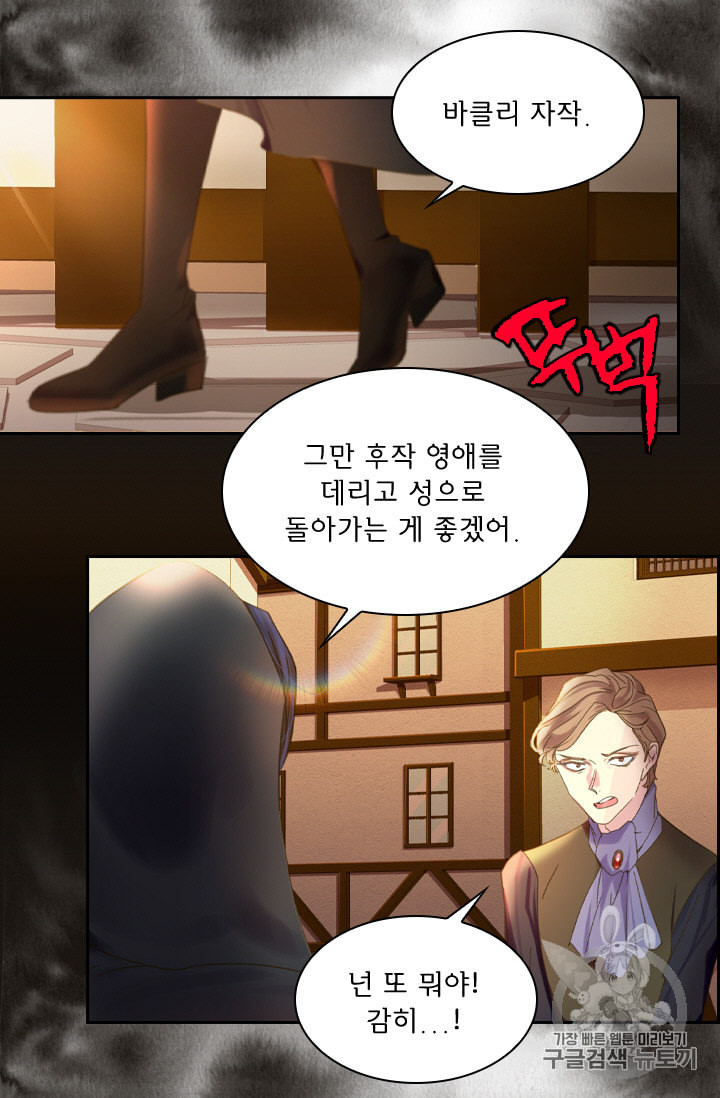 Manga Raw The Ladys Law of Survival Chapter 09