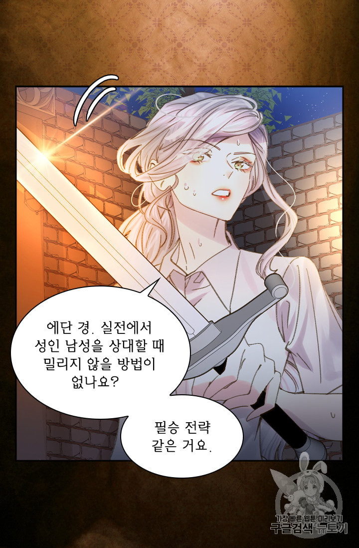 Manga Raw The Ladys Law of Survival Chapter 10