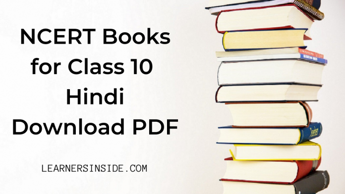NCERT Book for Class 10 All Hindi Books Download pdf - Learners Inside