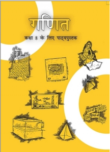 Download NCERT Class 8 Mathematics Textbook in Hindi Chapter-wise pdf by Learners.
