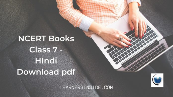 NCERT Book for Class 7 Hindi Download pdf
