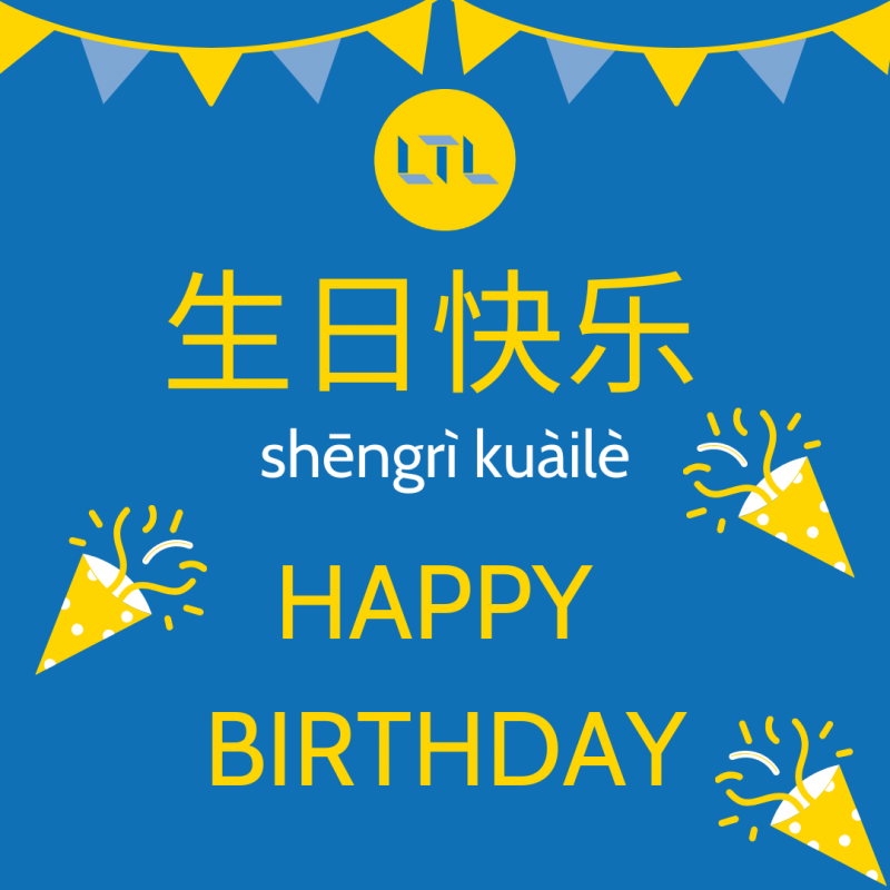 Happy Birthday In Chinese The Complete Guide 2020