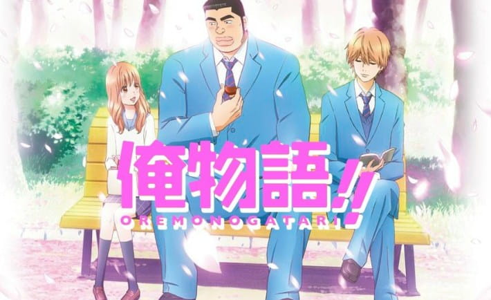 Ore Monogatari!! BD Subtitle Indonesia Batch