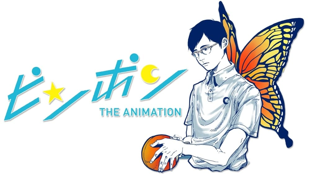 Ping Pong the Animation BD Subtitle Indonesia Batch