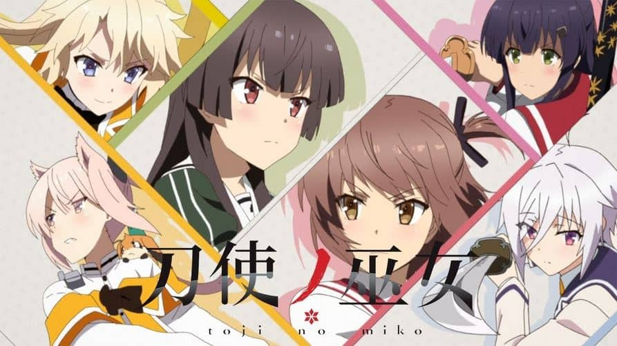 Toji no Miko BD Subtitle Indonesia Batch