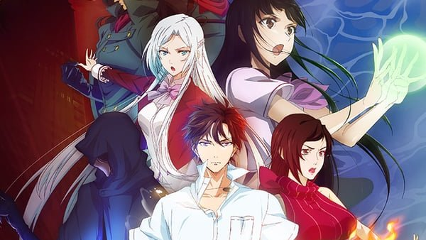 Quanzhi Fashi S4 Subtitle Indonesia Batch