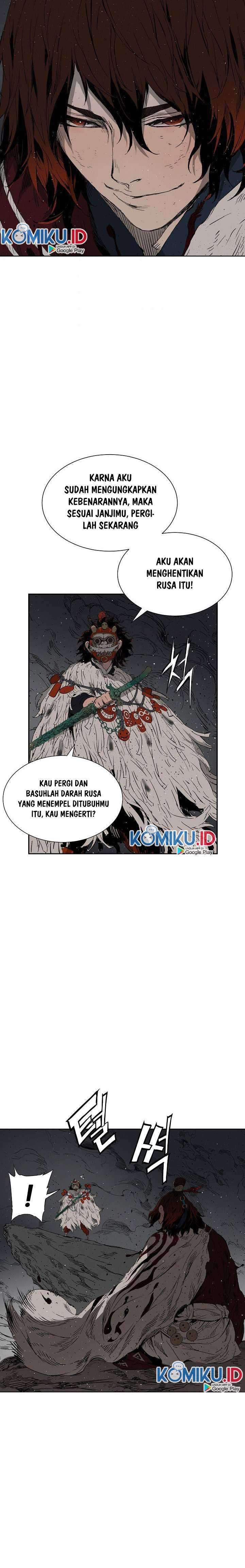 Sword Sheath's Child Chapter 54 Bahasa Indonesia page 19