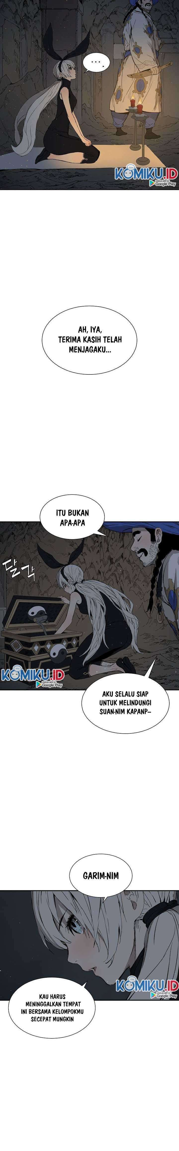 Sword Sheath's Child Chapter 54 Bahasa Indonesia page 5