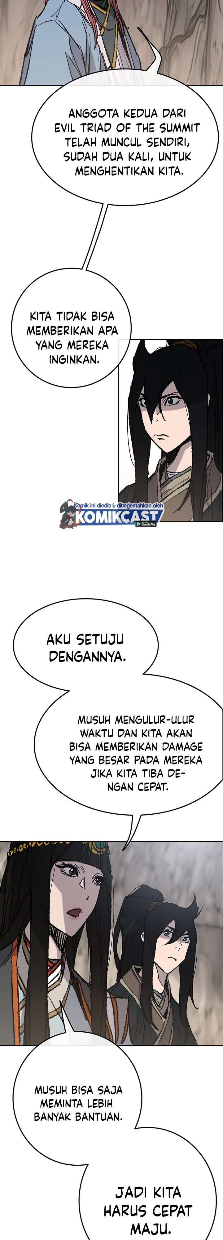 The Undefeatable Swordsman Chapter 66 Bahasa Indonesia page 7
