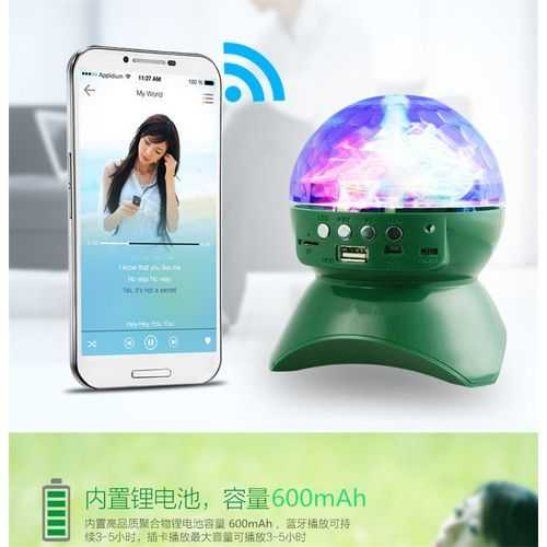 Portable Bluetooth Speaker And Disco Ball 2