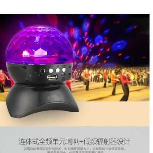 Portable Bluetooth Speaker And Disco Ball 3