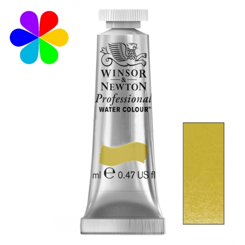 Aquarelle Extra Fine Pwc Tube 14ml Or Vert Aquarelle 14ml