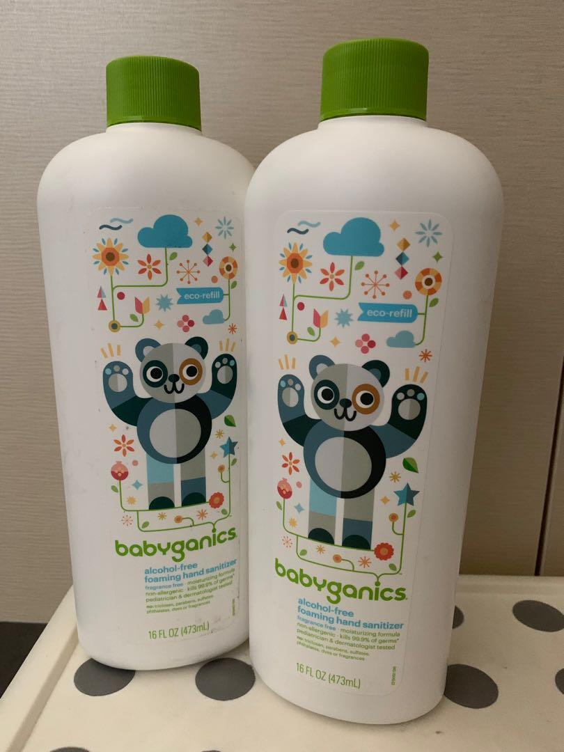 Babyganics Alcohol Free Foaming Hand Sanitizer Babies Kids