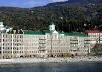 Mount Athos Greece