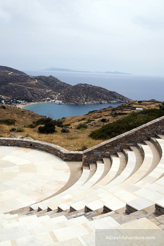 Ios Greece, Odysseas Elytis Theatre