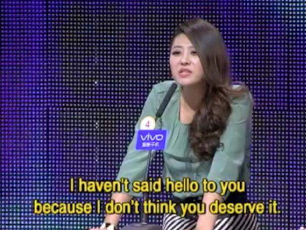 if you are the one chinese dating show
