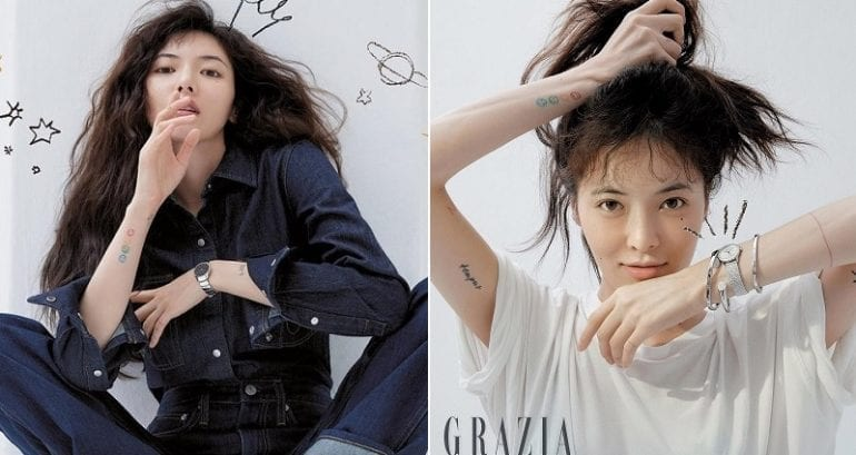 K Pop Star Hyuna Appears In Cover Of Grazia Korea Without Makeup