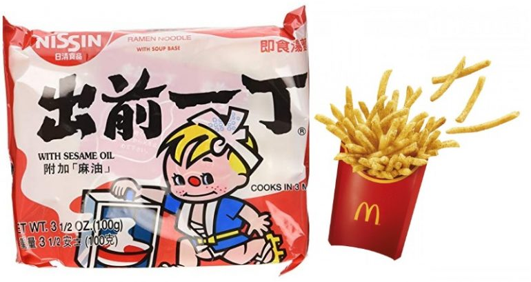 Mcdonald S Unveils Ramen Flavored Fries But Only In Hong Kong