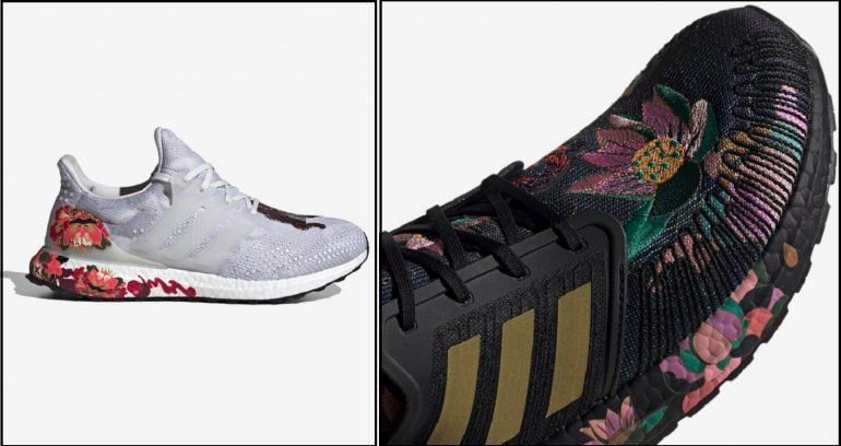 Adidas 'Chinese New Year' Ultra Boost 20 Ultra Boost DNA