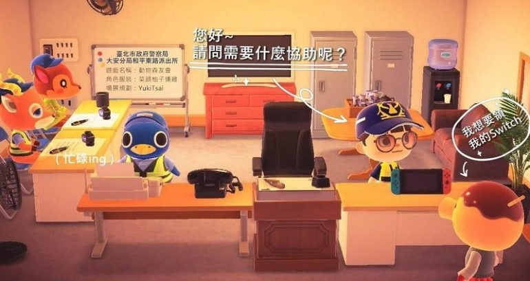 Taiwan Police Use Animal Crossing To Find Owner Of Lost Nintendo