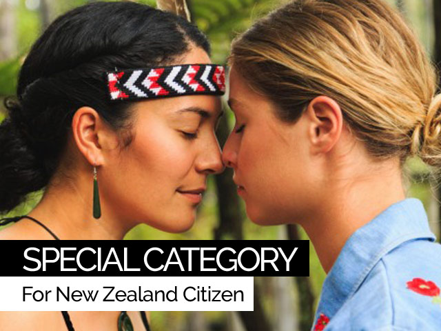 Special Category Visa for New Zealand Citizen