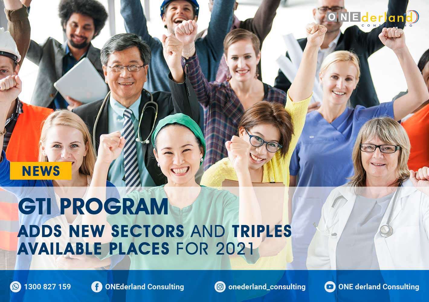 GTI Program Adds New Sectors And Triples Available Places For 2021