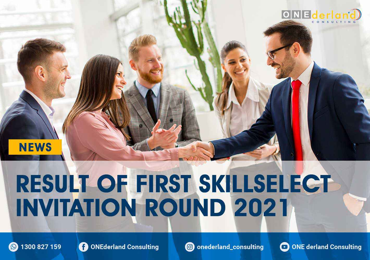 Result of First SkillSelect Invitation Round 2021
