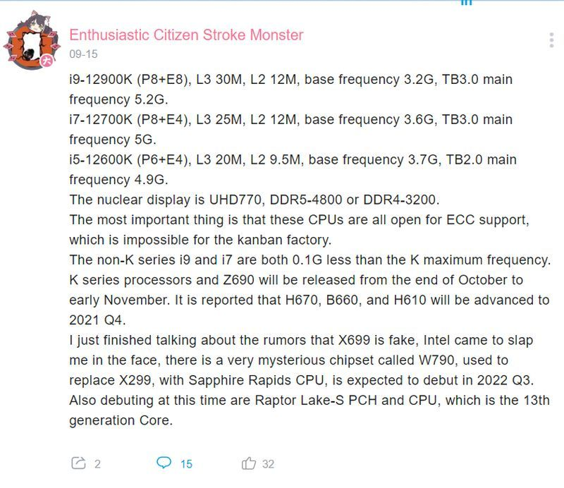 """Intel """"Raptor Lake"""" and """"Sapphire Rapids"""" to be launched in Q3 2022"""