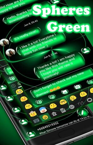 SMS Messages Spheres Green