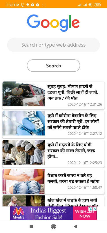New Uc browser 2021, Fast Downloader & mini