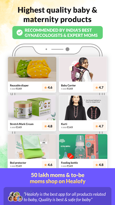 India's #1 Pregnancy,Parenting & Baby Products App