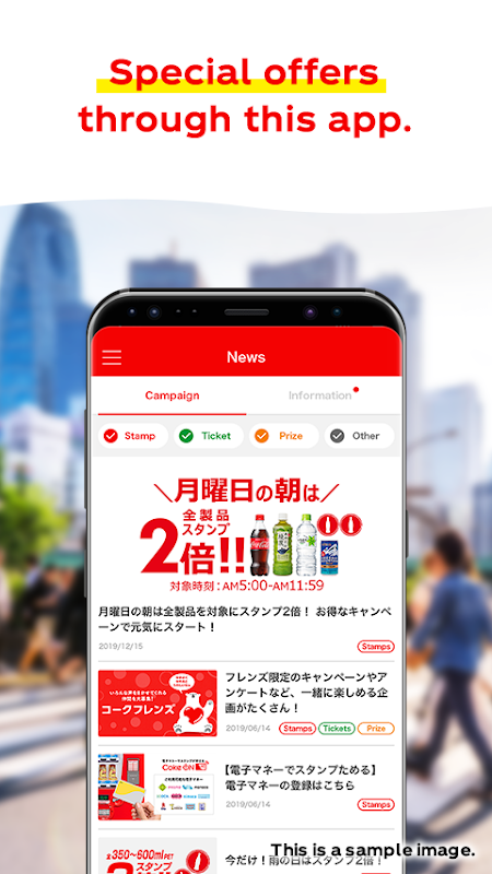 Coke ON, fun and reasonable Coca-Cola official app