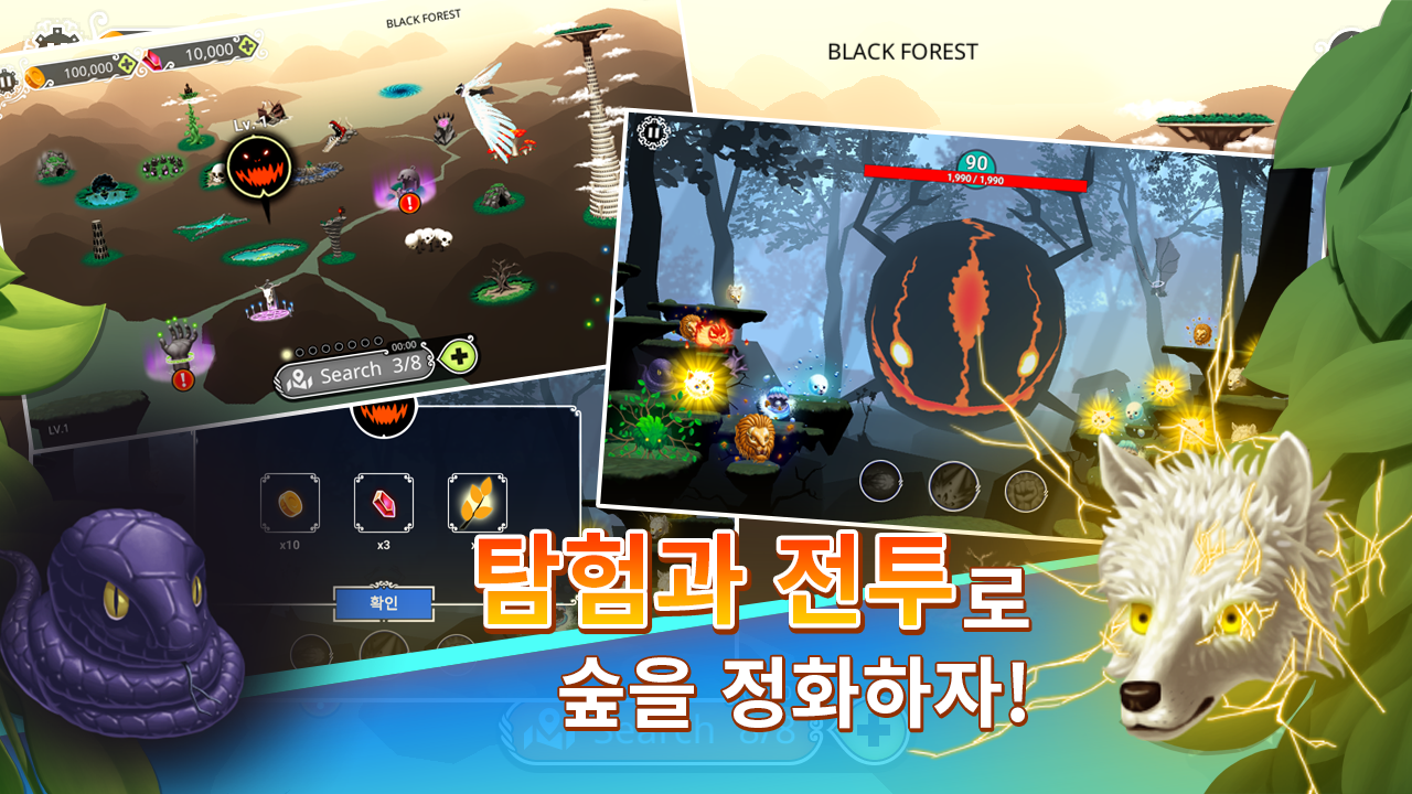 The Witch's Forest – Epic war idle clicker RPG