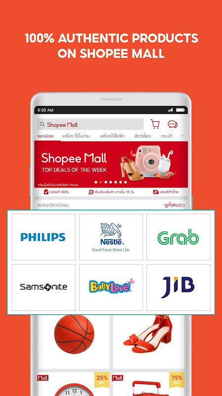 Shopee: 12.12 Birthday Sale