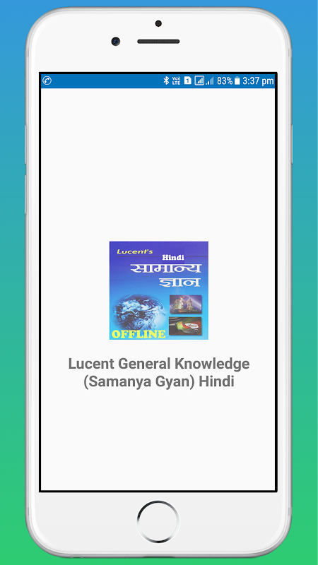 Lucent General Knowledge in Hindi Offline