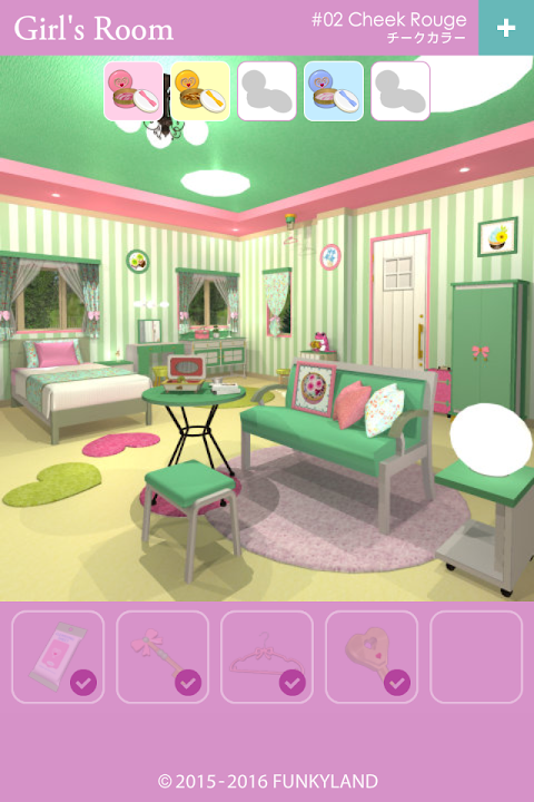 girlsroom