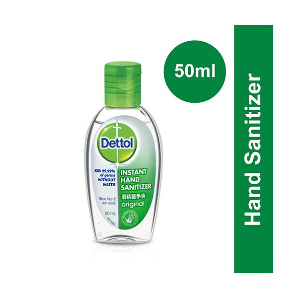 Buy Hand Sanitizer 50 Ml Online In Pakistan Dawaai Pk