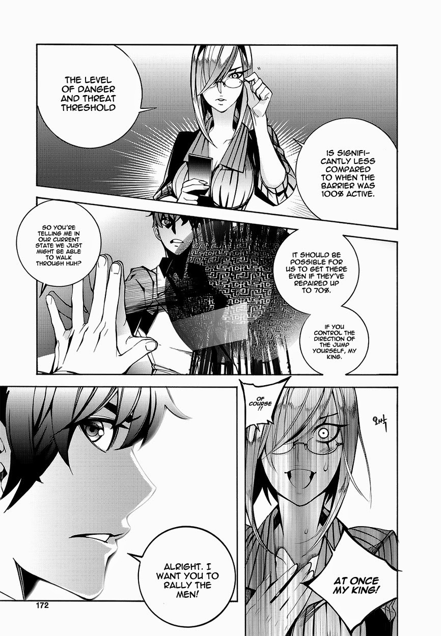 Read Cavalier Of The Abyss Chapter 102