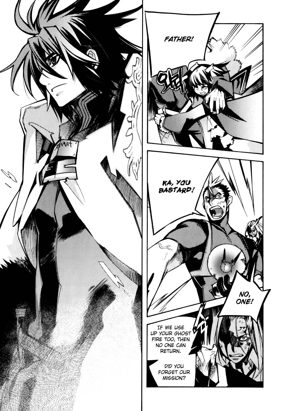 Read Cavalier Of The Abyss Chapter 20