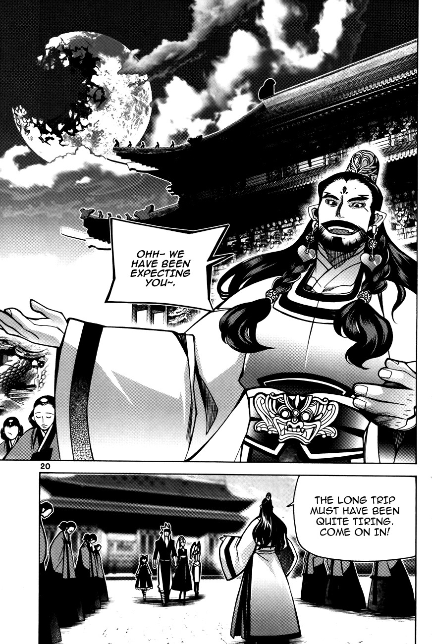 Read Cavalier Of The Abyss Chapter 75